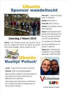 Ubuntu poster 2 maart2019