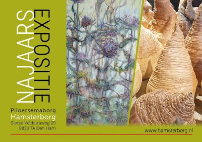 Expo hamsterborg
